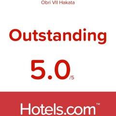 Отель Obri VII Hakata городской автобус