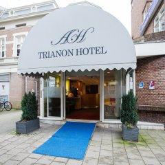 Отель Trianon Hotel Нидерланды, Амстердам - - забронировать отель Trianon Hotel, цены и фото номеров фото 5