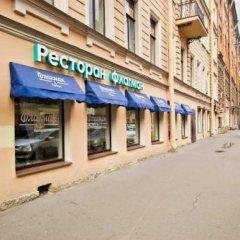 Отель GoodRest на Улице Марата Санкт-Петербург