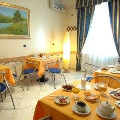 Hotel Loreto питание фото 3