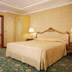 Гостиница Золотое кольцо комната для гостей фото 4