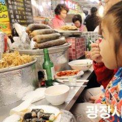 Отель Lodging House Korea Южная Корея, Сеул - отзывы, цены и фото номеров - забронировать отель Lodging House Korea онлайн питание фото 3