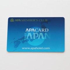 APA Hotel Sagamihara Kobuchieki-mae фото 3