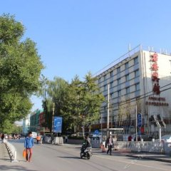 Beijing Jun An Hotel городской автобус