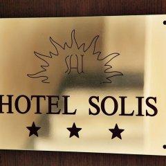 Hotel Solis развлечения
