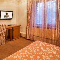 Гостиница Hutor Hotel Украина, Днепр - отзывы, цены и фото номеров - забронировать гостиницу Hutor Hotel онлайн удобства в номере