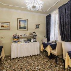 Отель Locanda Al Leon питание фото 3