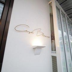 Casa Blanca Hostel удобства в номере фото 2