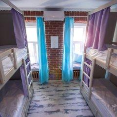 Nereus Hostel near Kremlin комната для гостей фото 2