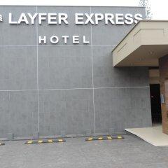 Layfer Express & hotel Inn Córdoba, Veracruz парковка