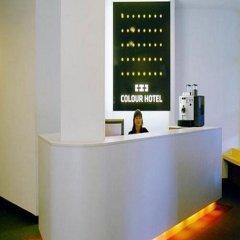 Отель Colour Hotel Германия, Франкфурт-на-Майне - - забронировать отель Colour Hotel, цены и фото номеров интерьер отеля фото 3