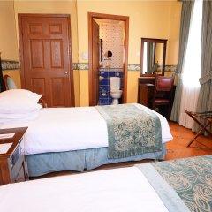 Отель Blue House комната для гостей