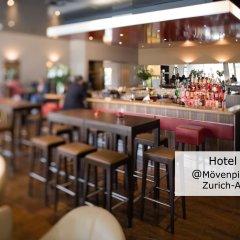 Отель STAY@Zurich Airport Швейцария, Глаттбруг - отзывы, цены и фото номеров - забронировать отель STAY@Zurich Airport онлайн питание фото 3