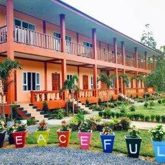Отель Peaceful Resort Koh Lanta Ланта детские мероприятия