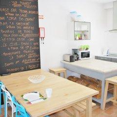 Ale-Hop Albufeira Hostel в номере