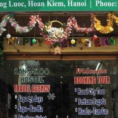 Отель Kangaroo Hostel Вьетнам, Ханой - отзывы, цены и фото номеров - забронировать отель Kangaroo Hostel онлайн развлечения