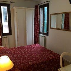 Отель Albergo ai Tolentini Италия, Венеция - отзывы, цены и фото номеров - забронировать отель Albergo ai Tolentini онлайн комната для гостей фото 2
