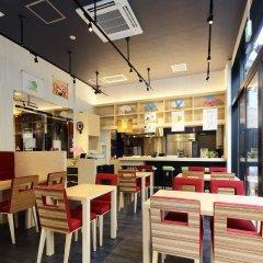 APA Hotel Asakusa Kaminarimon питание