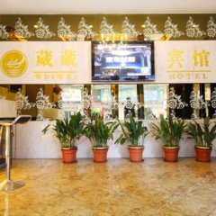 Wei Wei Hotel гостиничный бар