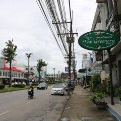 The Greenery Hotel фото 9