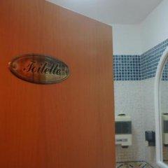 Hotel Ardea ванная