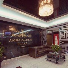 Гостиница Амбассадор Плаза интерьер отеля фото 3