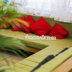 Гостиница Hostel Cucumber в Москве 2 отзыва об отеле, цены и фото номеров - забронировать гостиницу Hostel Cucumber онлайн Москва интерьер отеля
