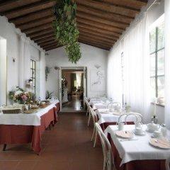 Отель Villa Belvedere Италия, Сан-Джиминьяно - отзывы, цены и фото номеров - забронировать отель Villa Belvedere онлайн питание фото 2