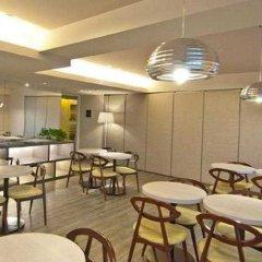 Отель Citadines Biyun Shanghai Китай, Шанхай - отзывы, цены и фото номеров - забронировать отель Citadines Biyun Shanghai онлайн питание фото 3