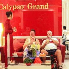 Calypso Premier Hotel развлечения
