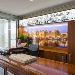Отель Park Plantage Нидерланды, Амстердам - 9 отзывов об отеле, цены и фото номеров - забронировать отель Park Plantage онлайн гостиничный бар