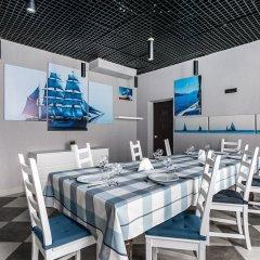 Гостиница Новокосино в Балашихе - забронировать гостиницу Новокосино, цены и фото номеров Балашиха питание фото 2