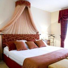 Lago Garden Apart-Suites & Spa Hotel комната для гостей фото 4