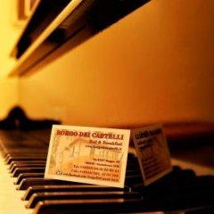 Отель Borgo Dei Castelli Италия, Гроттаферрата - отзывы, цены и фото номеров - забронировать отель Borgo Dei Castelli онлайн