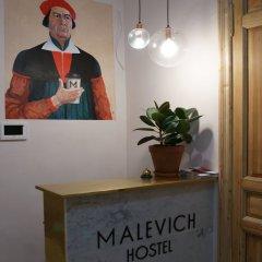 Отель Жилое помещение Malevich Санкт-Петербург интерьер отеля
