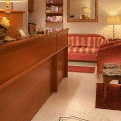 Отель Silla Италия, Рим - 2 отзыва об отеле, цены и фото номеров - забронировать отель Silla онлайн спа