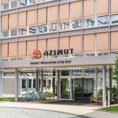 Photo of Azimut Hotel Munich