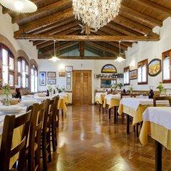 Отель Villa Mocenigo Италия, Мирано - отзывы, цены и фото номеров - забронировать отель Villa Mocenigo онлайн питание фото 2