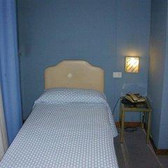 Отель King Италия, Рим - 9 отзывов об отеле, цены и фото номеров - забронировать отель King онлайн детские мероприятия