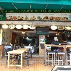 Kata Green Beach Hotel питание