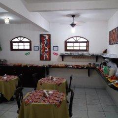 Отель Aguamarinha Pousada детские мероприятия