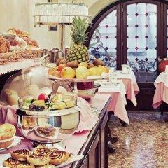 Hotel Firenze питание фото 2