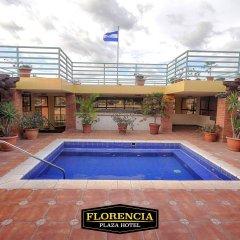Florencia Plaza Hotel детские мероприятия