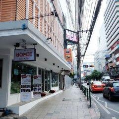 Homie Hostel & Cafe' Бангкок