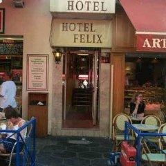 Отель Felix Франция, Ницца - 5 отзывов об отеле, цены и фото номеров - забронировать отель Felix онлайн питание