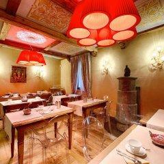 Отель Le Reve Charmant Италия, Аоста - отзывы, цены и фото номеров - забронировать отель Le Reve Charmant онлайн питание