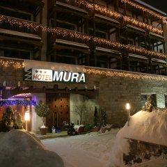 Отель Mura Hotel Болгария, Банско - отзывы, цены и фото номеров - забронировать отель Mura Hotel онлайн гостиничный бар