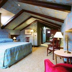 Отель Bauer Casa Nova комната для гостей фото 2