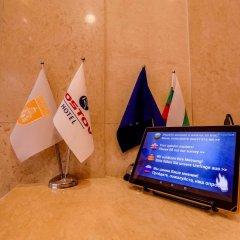 Hotel Rostov Плевен детские мероприятия