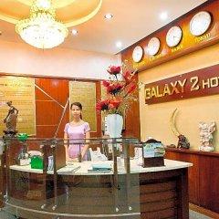 Отель Galaxy 2 Нячанг фото 22